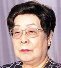 橋本 葉子
