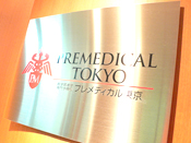 株式会社菊医会/The Japan Medical Society(JMS)
